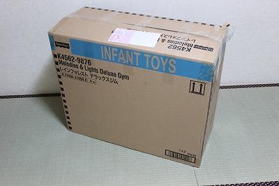 【出産準備のお買い物】アンパンマン8点布団セットを買いました