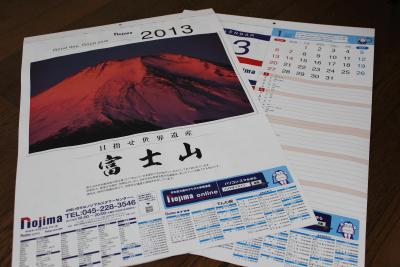 ノジマ・レイクタウン店でカレンダーとLED電球をゲット!!