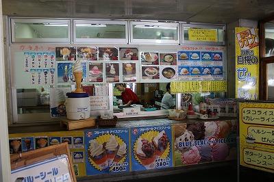 沖縄ドライブおすすめスポット報告~道の駅めぐり編~
