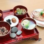 お食い初め料理の準備のポイント【歯固め石・鯛・蛤など】