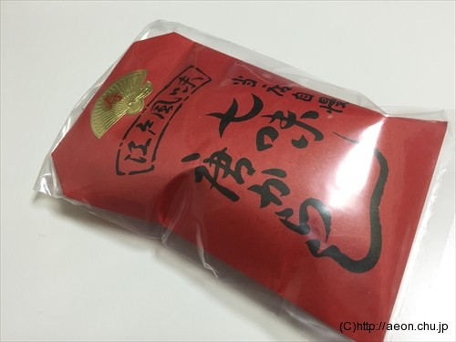 omiya_hikawajinjya_hatsumoude_007