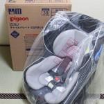 【出産準備のお買い物】ピジョン・西松屋オリジナルチャイルドシート「クーナ」を買いました