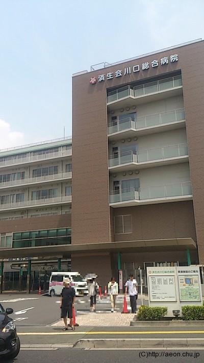 頚椎ヘルニアの専門医がいる埼玉・済生会川口総合病院