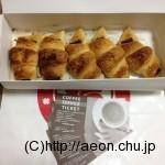 サンマルクカフェ「チョコクロ福袋」