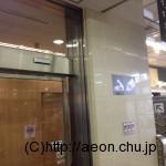 大宮駅構内新幹線待合室の赤ちゃん休憩所