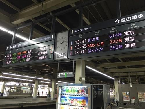 shinkansen_kengaku_omiya_002