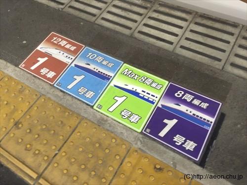 shinkansen_kengaku_omiya_005