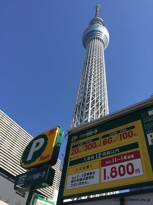 teigaku-parking_002
