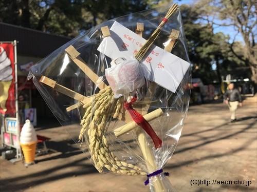 氷川神社十日市(とおかまち):福熊手