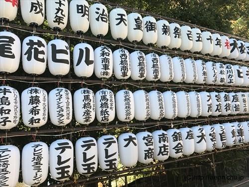 tokamachi-omiya-hikawa_018