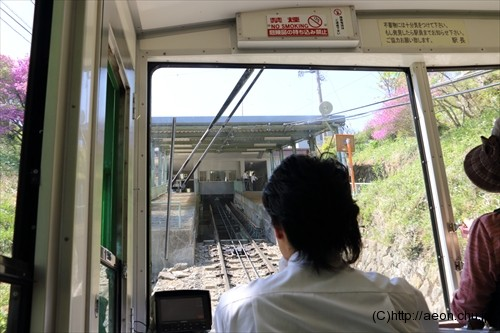 tsukubasan_002