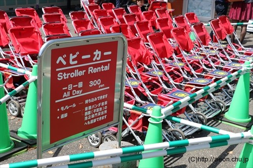 上野動物園のレンタルベビーカー