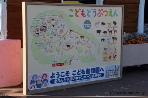 上野動物園こども動物園のマップ