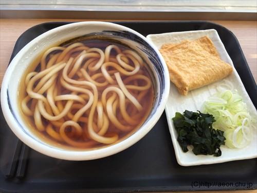 umihotaru_trip_005
