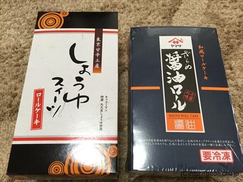 umihotaru_trip_016