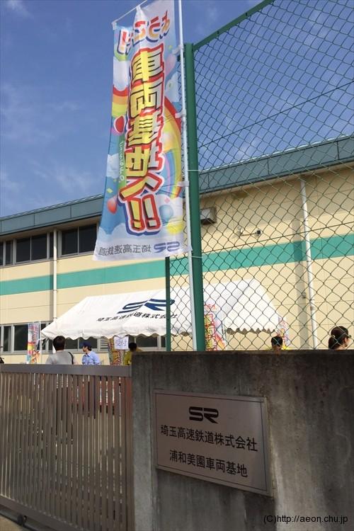 urawa_misonomatsuri_report_001