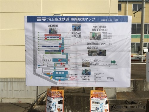 urawa_misonomatsuri_report_004