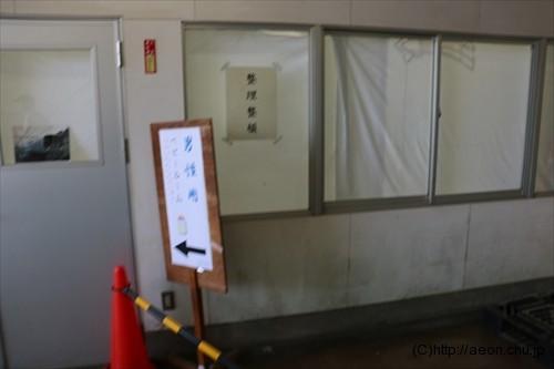 urawa_misonomatsuri_report_017