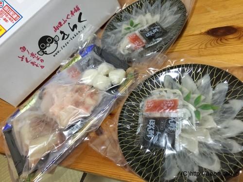 whiteday_fugu_01