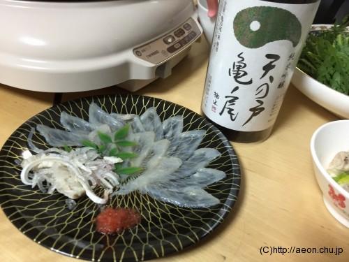 whiteday_fugu_03