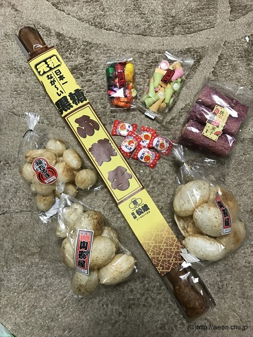yamagataya-fukure_02
