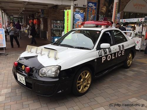 山梨県警高速隊インプレッサのパトカーSTIバージョン