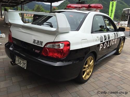山梨県警高速隊インプレッサのパトカーSTIバージョン 背面