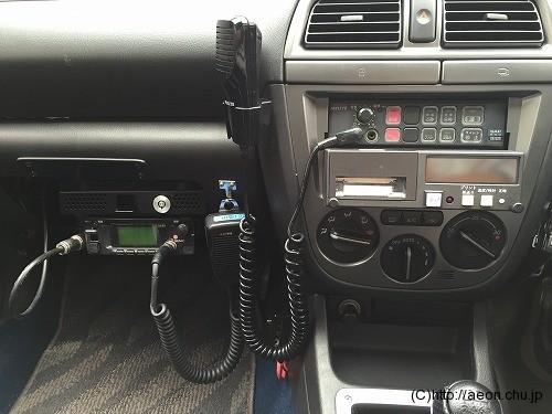 山梨県警高速隊インプレッサのパトカーSTIバージョン サイレンスイッチ