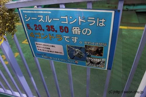 yokohama2014_004