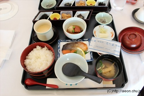 yokohama2014_014