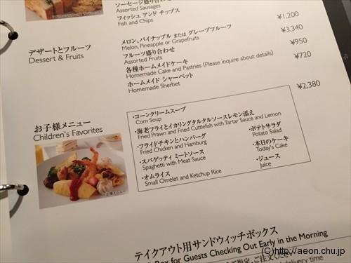 yokohama2014_022