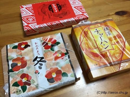 yokohama2014_026
