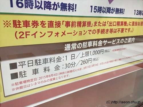 yokohama_sunday_stay_007