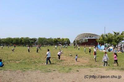 広い公園があります。